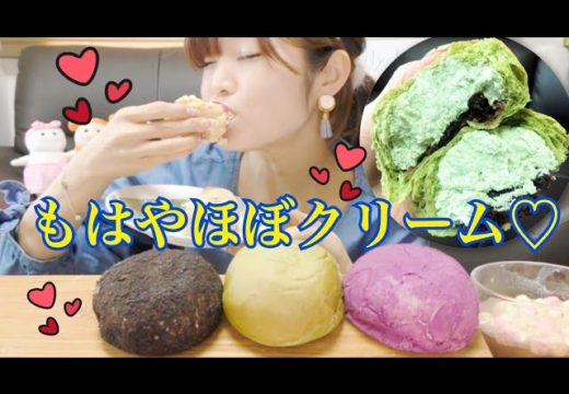 韓国のSNSで話題♡リリーベーカリーのクリーム餡パン!